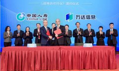 江西企业信息第一发布平台